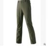 厂家直销 公版可换标 夏季新款大码四面弹速干长裤 一件代发