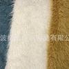 落水毛长卷毛阻燃长毛绒胎羊毛滩羊毛玩具家纺坐垫长毛绒