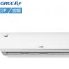 格力 壁挂式冷暖家用空调 绿嘉园 2匹3匹定频挂机