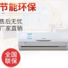 格力空调 凉之静壁挂式冷暖家用空调 2匹3p变频挂机空调