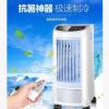 直供 家用节能冷风扇 遥控智能空调扇制冷加湿空气净化空调扇