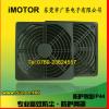 SUNON_12038_24V散热风扇 磁浮风扇 建准