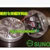 LED PAR35 风扇SUNON MF50101V2-E02C-A99