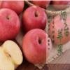 烟台苹果红富士嘎啦苹果栖霞苹果原产地直销包邮