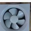 佛山东富卫生间百叶厨房排气扇10寸家用百叶窗厨房家用排风换气扇