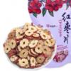 新疆枣圈散装批发直供红枣干新疆红枣休闲零食500克满5包邮