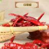 干辣椒批发 印度魔鬼辣 超级辣 供应火锅专用辣椒 辣椒段一件30斤