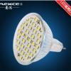 特价批发麦优LED灯杯 超亮3W5W7W MR16插脚灯杯 节能环保省电