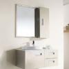 【花千语】优质洁具 304不锈钢 JL-8150浴室柜 洗手盆组合柜
