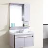 【花千语】高品质不锈钢浴室柜 挂墙式简约浴柜 洗手盆组合柜