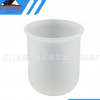 卫生间清洁用具配件厂家直销不锈钢马桶刷内胆杯厕所刷套件塑料杯