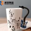 创意音乐杯 电吉他乐器陶瓷杯子定制马克杯外贸厂家直销 日用品