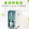 源头厂家 OEM贴牌家用吸氧机5L氧气便携式 家用空气净化器制氧机
