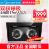 Midea/美的 CXW-200-DJ316双电机大吸力侧吸式抽油烟机壁挂式家用