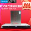 Midea/美的CXW-200-TT9030-GR欧式蒸汽洗吸油烟机顶吸式抽油烟机