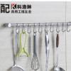 304不锈钢挂钩 厨卫挂杆壁挂式活动实心挂钩 厨房挂架 厂家批发