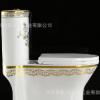 新款彩色彩花马桶节水防臭坐便器防堵彩色座便器陶瓷马桶