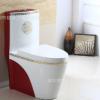 彩色马桶高档品牌卫浴彩花陶瓷坐便器超漩式酒店工程坐厕彩金马桶