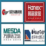 广州绿美装饰工程有限公司