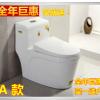马桶卫浴洁具/超漩虹吸式大孔径坐便器/节水静音座便器/坐厕 包邮