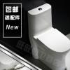厂家直销马桶新款连体虹吸式抽水马桶陶瓷坐便器 送配件 特价促销