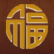 亳州市福记中药材站