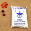 泰国进口水妈妈木薯粉纯木薯淀粉珍珠奶茶粉圆芋圆原料500g*30
