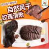 厂家直销羌山风味原味牦牛肉干 四川食品正宗北川特产500g真空包