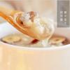 【糖水】银耳羹材料 薏米莲子红枣冰糖雪耳4-6碗 夏日清凉甜品