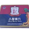 丰义人参蜜片 延边特产 180g(6g*30袋)