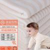 现货供应天然有机彩棉布料 纯棉婴儿保暖内衣三角巾尿布童装面料