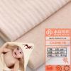 全棉婴儿童装家居服包边布针织面料 亲肤天然彩棉彩条单面汗布