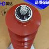 35kv电站型高压复合外套金属氧化物避雷器YH/HY5WZ-51/134厂家