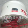 CBF-300防爆轴流风机通风机化工厂排风换气扇12寸220V380V 0.18KW
