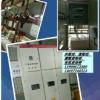 电解粉 水阻柜专用电解粉 电液粉 电阻粉 液阻粉 变阻粉 水电阻粉
