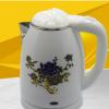 小家电养生电热水壶供应公司福利马帮礼品赠品变色养生电水壶