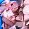 北京专业批发多种海鲜金枪鱼碎财1公斤 深海野生食用金枪鱼海鲜