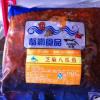 即食海鲜味付芝麻八爪鱼2公斤袋装 寿司材料调味章鱼多肉少汁现货