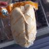 法式鹅肝 独立包装圣罗捷肥鹅肝 非即食冷冻鹅肝肉批