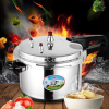 金喜抛光铝合金电磁炉适用 压力锅高压锅复底 煲汤锅 铝汤锅