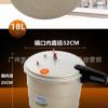 商用大容量高压锅 加厚两层防爆型加大压力锅 36CM双层蒸锅双比锅