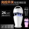 厂家直销批发2017新款家用led高效光触媒灭蚊灯电子灭蚊器驱蚊灯