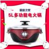 厂家直销 温馨之家多功能电火锅 家用电器 厨房小家电 电热锅
