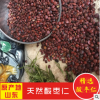 供应低温烘焙五谷杂粮产地厂家生产批发国产酸枣仁