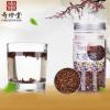 奇珍堂 五谷茶 大麦茶160g 瓶装原味麦茶 烘焙大麦瓶装五谷茶