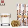 奇珍堂 柠檬片非冻干柠檬片泡茶柠檬干水果茶花草茶柠檬茶30克