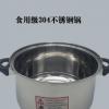 多功能光波炉空气炉空气炸锅电烤炉烤箱评点礼品会销不锈钢锅体