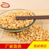厂家直供金威玛脱皮豌豆 营养五谷杂粮优质原料