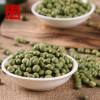 新货绿黄豆 农家种植绿豆 厂家五谷杂粮批发散装绿黄豆25kg/件
