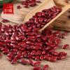 英国红饭豆 农家自产大红芸豆红饭豆 批发散装五谷杂粮25kg